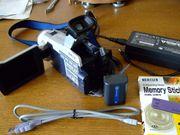 Видеокамера SONY для знатоков,  недорого! Пишет в DV-полное качество!